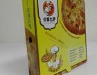 东莞加厚披萨盒超大披萨盒防油披萨盒定做厂家
