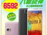 全网较低价 NOTE3单卡智能手机 安卓