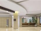 十年品质 专业各类工装、店铺、办公室、餐饮等装修
