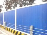天津西青区彩钢围挡板
