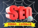 南京網絡營銷培訓學校 上海SEO搜索引擎培訓