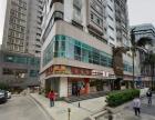 万象城商圈水运大厦商业1-3层出售,业主急售