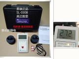 斯莱德SL-030B数显表面电阻测试仪