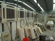 板芙回收旧空调 旧空调收购