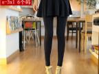 裙裤加厚假两件 秋装新款大摆裙韩版女大码百褶高腰修身打底裤