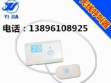 医院呼叫器设备带招标价|病房呼叫器价格|医院无线呼叫器