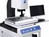万濠一体式全自动影像测量仪CS-3020H