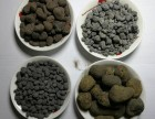 洛阳陶粒 陶粒是什么 陶粒的作用咨询金瑞陶粒厂