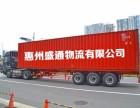 惠州到江西物流公司 回程车 挖机运输 危险品物流 价格合理