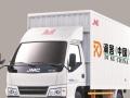 郑州滴客货运有限公司加盟 汽车