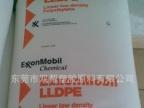 LLDPE/埃克森化学/LL 8450 Series/高硬度/运动器材