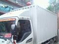 出租4米2箱式货车