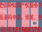 宣城特产生产商条形码申请,如何增加条码胶片