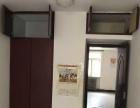 翔安里76平米两室一厅