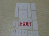 氮化铝陶瓷片,高导热
