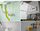 黄浦区专业煤气管道安装然气管道改造煤气表移位