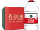 杭州蕭山桶裝水訂購電話 送水公司電話
