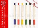 塑料广告笔塑料广告笔圆珠笔,新款圆珠笔
