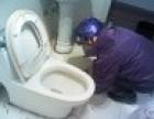 石家庄专业下水管道疏通 家庭抽水马桶疏通换马桶盖万家维修疏通