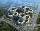 100至500平自由组合科研办公楼,独享高新区政策