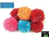 供应毛线球 混色毛线球 毛毛球吊饰 羊毛球