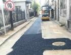 呼市修路 沥青修路 路面维修维护 铺砖 人行道铺设
