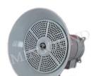 民声电子高音喇叭YHC15-1的产品介绍