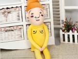 厂家直销 大号日本招财福星屎伯抱枕 大便男生公仔 毛绒玩具批发