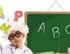 厦门思明幼儿数学启蒙,基础培养、课后辅导
