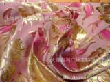 i供应【厂家直销】织锦缎、绸缎面料、粉色织锦缎、丝绸 质量保证