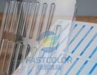 实力工厂直产:包装盒、包装袋、宣传册、书刊、彩页