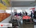柳州螺蛳粉培训机构 红松叶 **T1