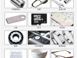 广东光纤激光打标机打码机 打造一样的我们 生造机电