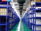 上海实邦货架有限公司您身边的重型货架及仓库货架专家