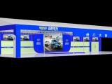 车展房产活动及全国巡展展板制作活动执行