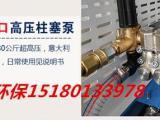 黄山小型电动三轮清洗车多少钱