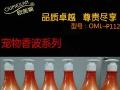 扬州市欧美斓日化有限公司专业生产宠物沐浴露