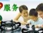 上海青浦区青浦新城煤气灶维修公司