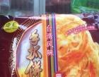 地道台湾手抓饼厂家直销,免费教学。(市区送货上门)
