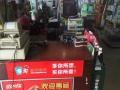 农村淘宝的新模式—享买县级服务中心