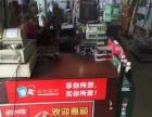 农村淘宝的新模式享买县级服务中心
