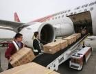 成都空运护照身份证到上海一成都急件加急空运到哈尔滨