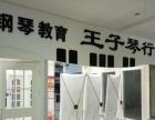 北关新华书店三楼 写字楼 100平米