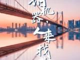 南京不封卡不封号本地手机号外显客户管理系统