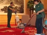 无锡好帮手保洁公司-地毯清洗 打蜡 擦玻璃 清洗油烟机