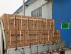 微型货车出租拉货搬家车厢长2米8价格实惠中远途运输