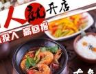 【2016杭州快餐店加盟】开一家古色传香快餐怎么样