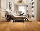 天津生活家地板 自然舒适的好地板