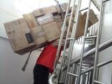 东莞八达搬家,搬运,搬钢琴,搬写字楼.专业公司