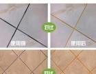 固始专业瓷砖美缝 北京彩牛美缝剂